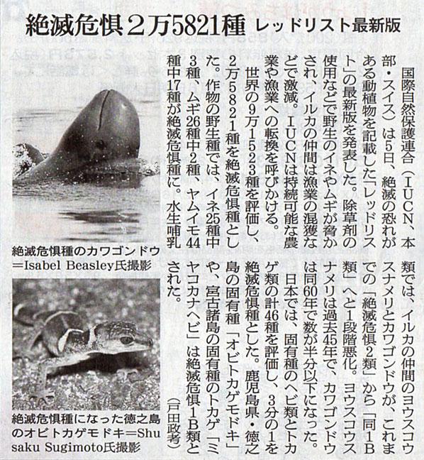 2017-12-06スタッフ注目記事.jpg