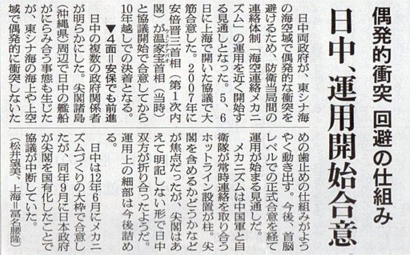 2017-12-07スタッフ注目記事.jpg