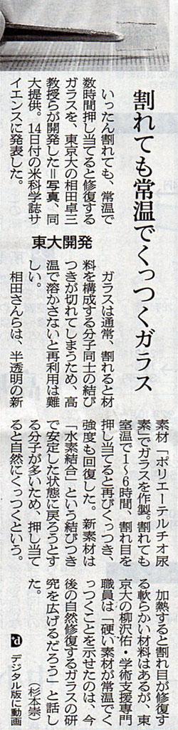 2017-12-15スタッフ注目記事.jpg