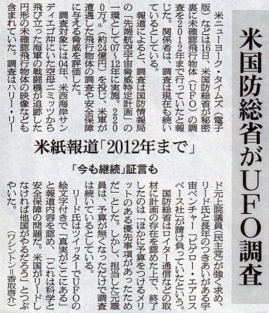 2017-12-18スタッフ注目記事.jpg