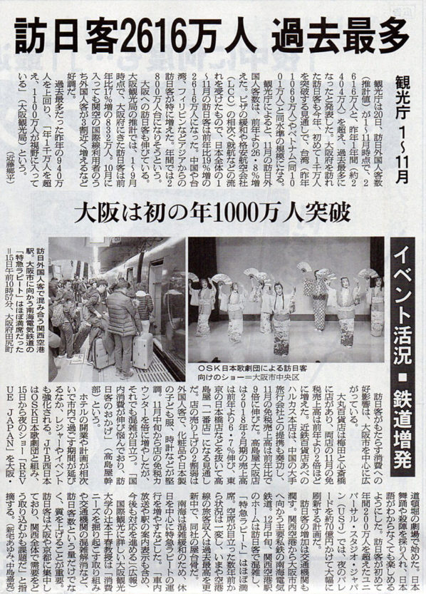 2017-12-21スタッフ注目記事.jpg