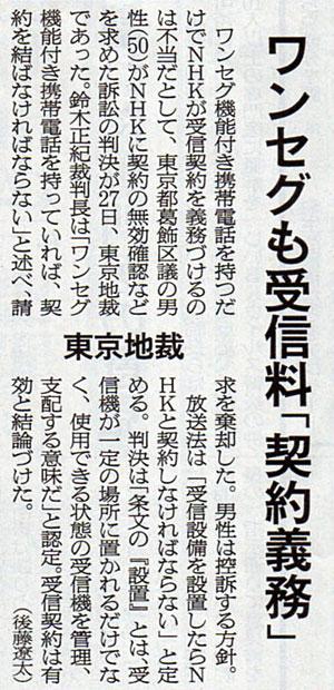 2017-12-28スタッフ注目記事.jpg
