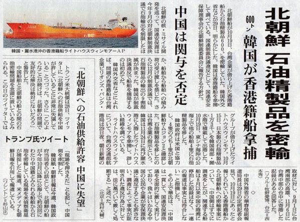 2017-12-30スタッフ注目記事.jpg