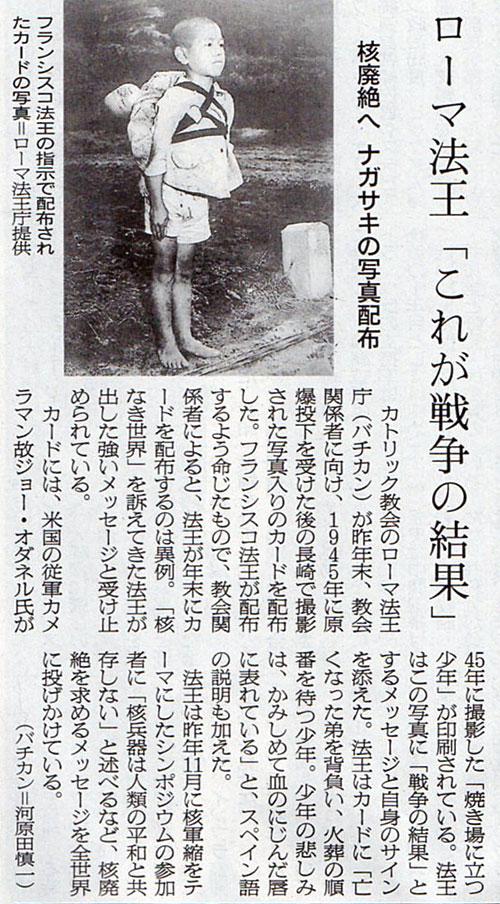 2018-01-03スタッフ注目記事.jpg