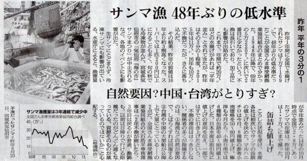 2018-01-11スタッフ注目記事.jpg