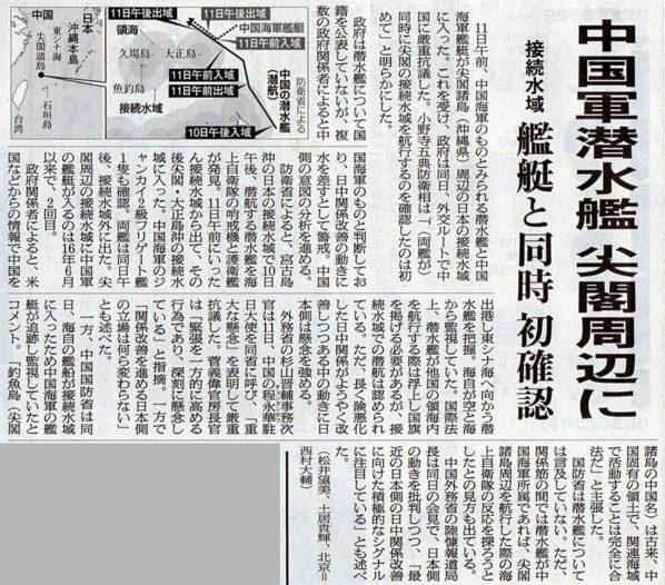 2018-01-12スタッフ注目記事.jpg