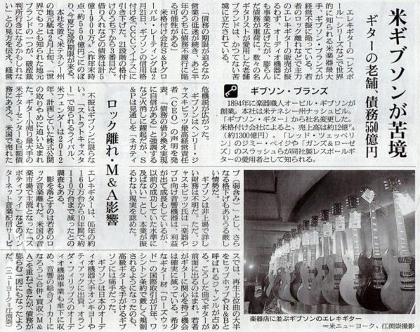 2018-03-06スタッフ注目記事.jpg
