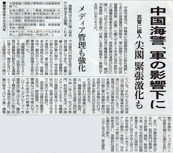 2018-03-22スタッフ注目記事.jpg