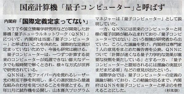 2018-03-24スタッフ注目記事.jpg