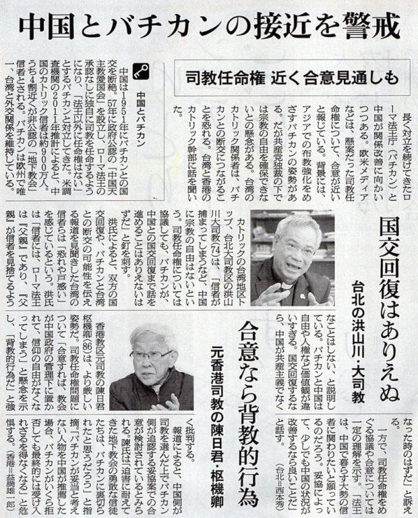 2018-03-30スタッフ注目記事.jpg
