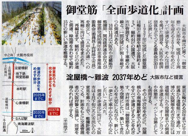 2018-03-31スタッフ注目記事.jpg