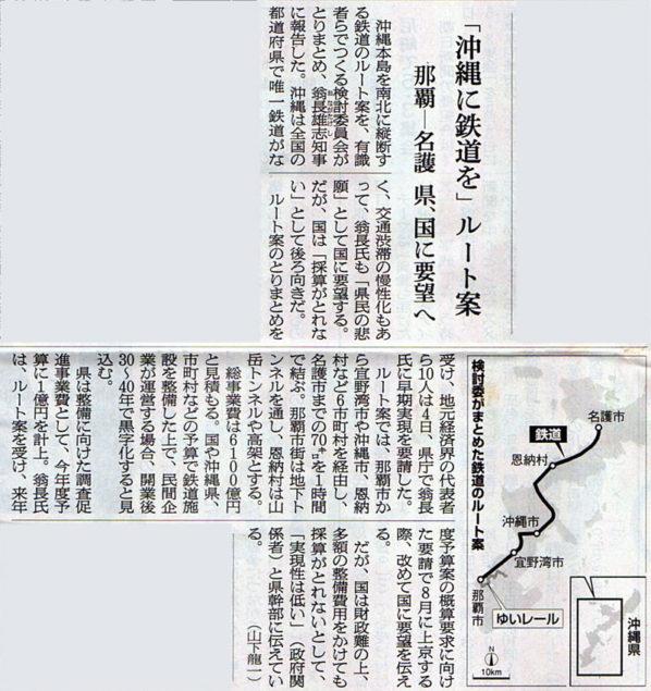 2018-04-05スタッフ注目記事.jpg
