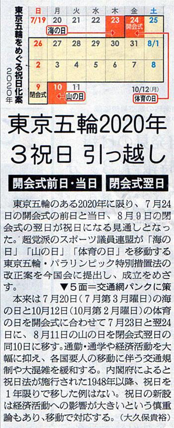 2018-04-07スタッフ注目記事.jpg