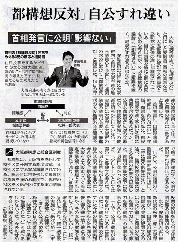 2018-04-19スタッフ注目記事.jpg