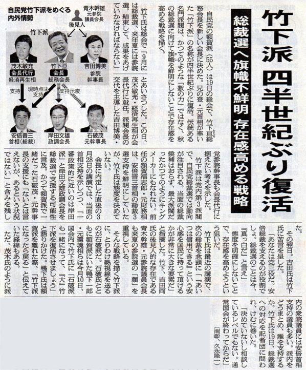 2018-04-20スタッフ注目記事.jpg