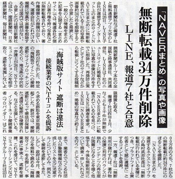 2018-04-27スタッフ注目記事.jpg