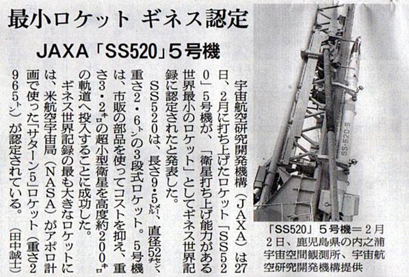 2018-04-28スタッフ注目記事.jpg