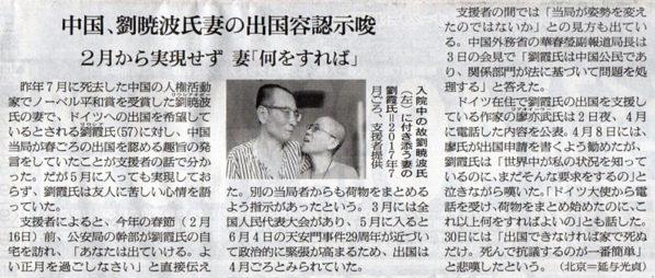 2018-05-04スタッフ注目記事.jpg