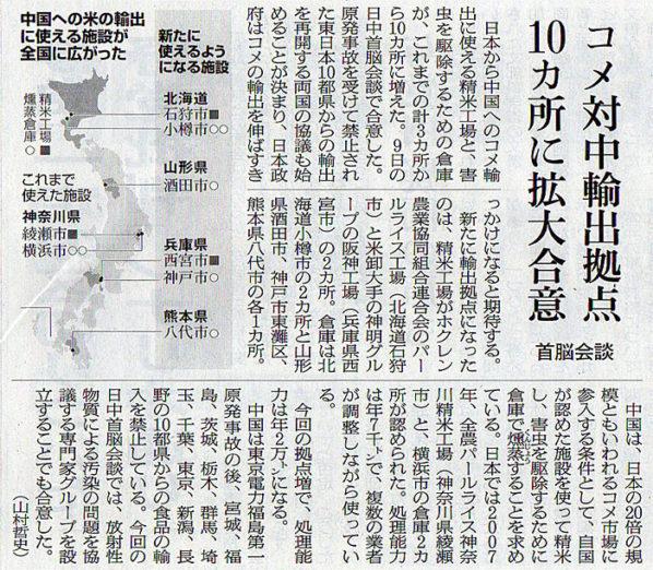 2018-05-11スタッフ注目記事.jpg