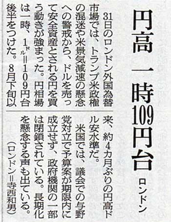 2019-01-01ピックアップ